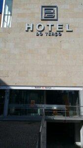 Hotel do Terço, Barcelos